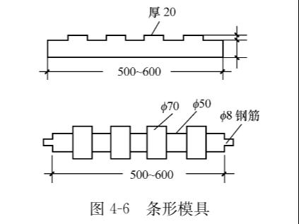 拉条施工技术标准