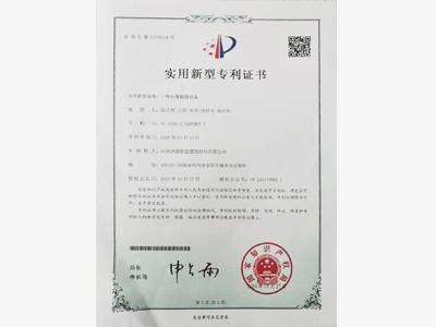 一种石膏煅烧设备实用新型专利证书